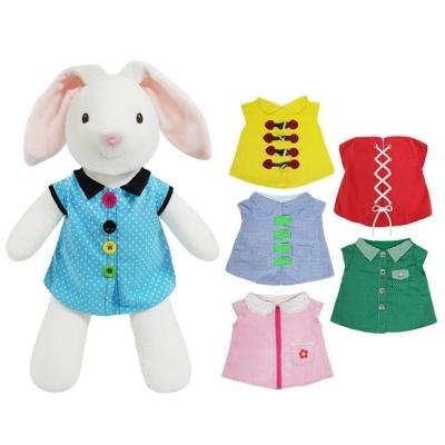 매직캐슬 인지놀이 토끼 옷입히기 (4012)