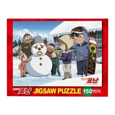 학산문화사 명탐정코난 직소퍼즐 150pcs (눈사람)