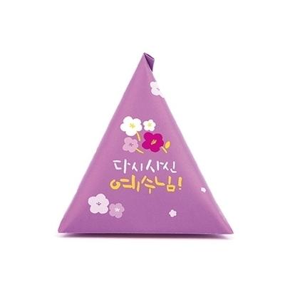 부활절 1구 삼각형 봉투(10매)_퍼플609