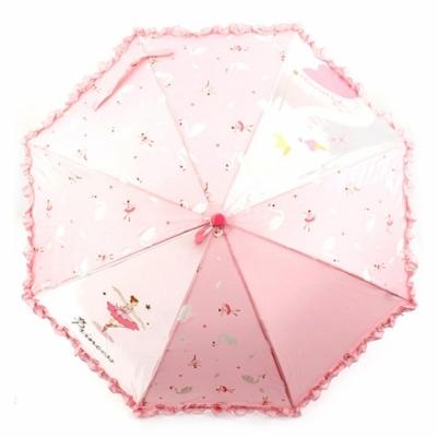 윙하우스 화이트스완 발레 47 우산