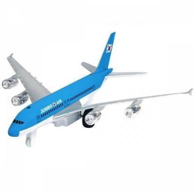 씽크 보잉 에어 747