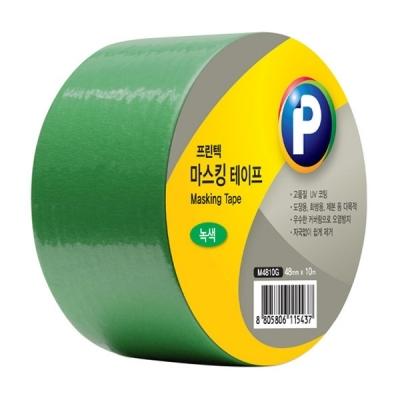 M4810G 마스킹테이프 녹색/48mm*10m