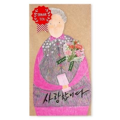 할머니 카네이션 카드 YC-10