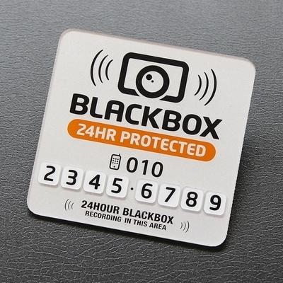 블랙박스 경고 주차번호판-실버