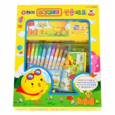 노랑병아리3 선물세트 (미술/문구세트)