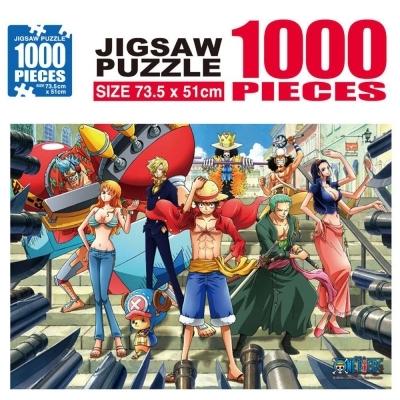 학산문화사 원피스 직소퍼즐 1000pcs (자유)