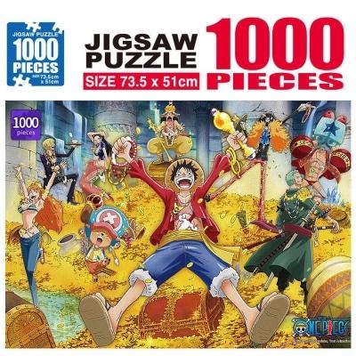 학산문화사 원피스 직소퍼즐 1000pcs (보물더미)