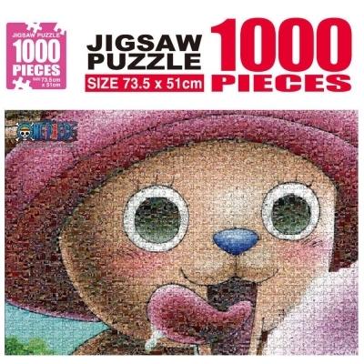 학산문화사 원피스 직소퍼즐 1000pcs (모자이크 쵸파)