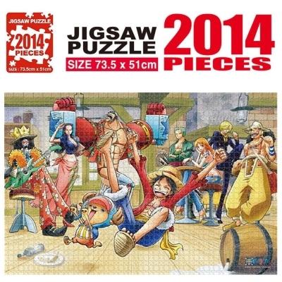 학산문화사 원피스 직소퍼즐 2014pcs (파티타임)