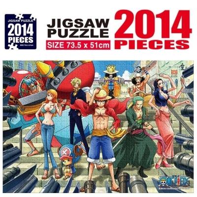 학산문화사 원피스 직소퍼즐 2014pcs (자유)