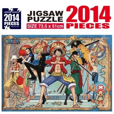 학산문화사 원피스 직소퍼즐 2014pcs (출동준비)