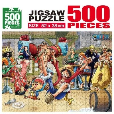 학산문화사 원피스 직소퍼즐 500pcs (파티타임)