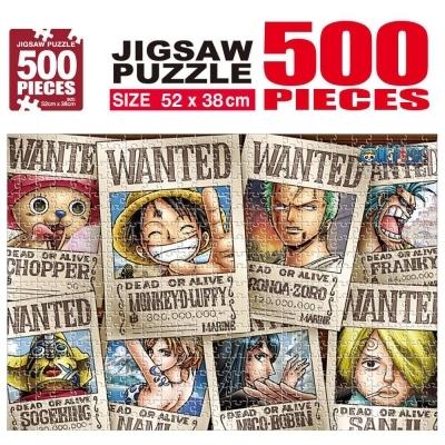 학산문화사 원피스 직소퍼즐 500pcs (현상수배)