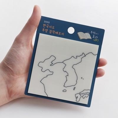 2000 한국지도 점착메모지