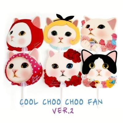 Cool Choo Choo fan ver.2