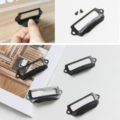 DIY 네임택 엔틱 손잡이(100p set)