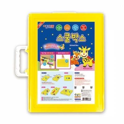 종이나라 스쿨 박스 (색종이,클레이,문구 보관정리)