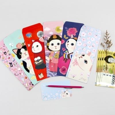 choo choo gift envelope set