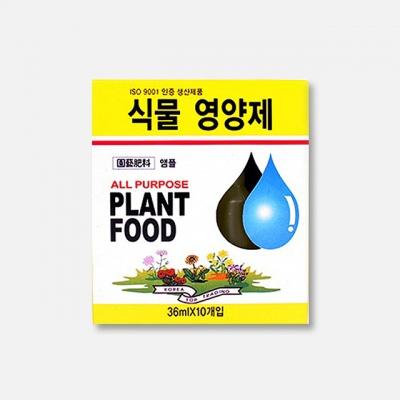 식물영양제 10p