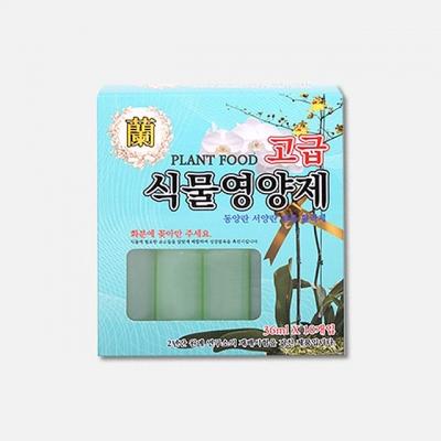 고급 식물영양제(난) 10p