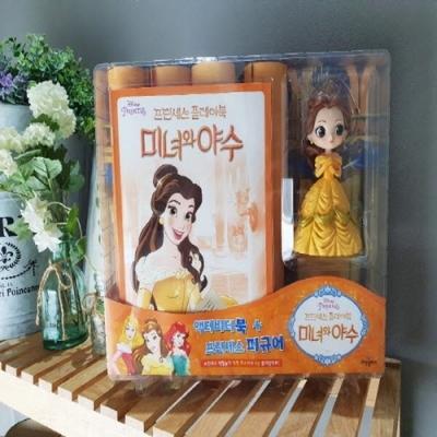 디즈니 프린세스 피규어 플레이북 (미녀와 야수)