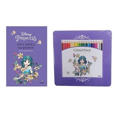 디즈니 자스민 컬러링 엽서북과 24색 색연필 세트