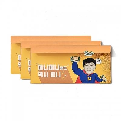 방긋 슈퍼맨 돈봉투 3매 SET(079-ME-0026)