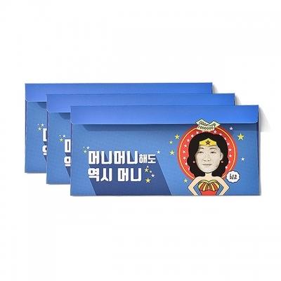방긋 원더우먼 돈봉투 3매 SET(079-ME-0025 )