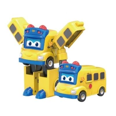 가이아 고고버스 유치원 버스 고든 (669828)