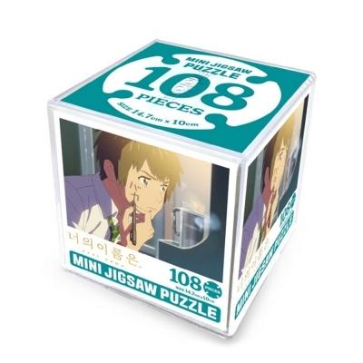 대원앤북 너의이름은 미니직소퍼즐 108pcs (타키)