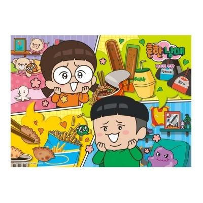 대원앤북 흔한남매 직소퍼즐 500pcs (편의점 먹방)