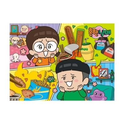 대원앤북 흔한남매 직소퍼즐 150pcs (편의점 먹방)