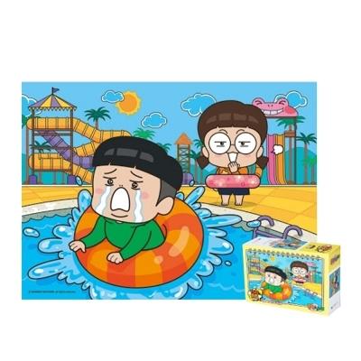 대원앤북 흔한남매 직소퍼즐 150pcs (워터파크에 가다)