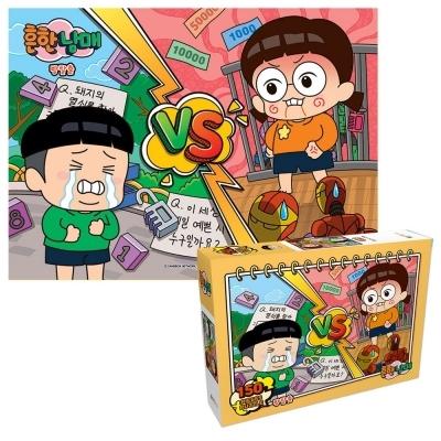 대원앤북 흔한남매 직소퍼즐 150pcs (방탈출)