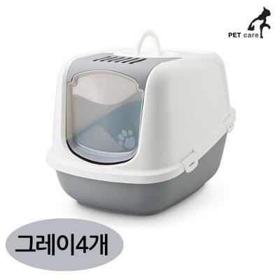사빅 점보 화장실 (4개입) (그레이)?