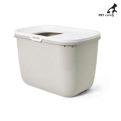 사빅 홉인 탑엔트리 화장실 (베이지)