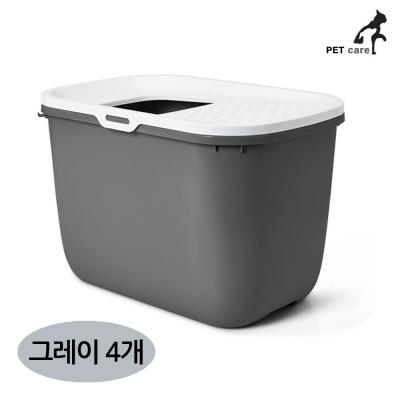 사빅 홉인 탑엔트리 화장실 (4개입) (그레이)?