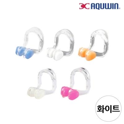 아쿠윈 수영 코마개 (화이트) (PN03)