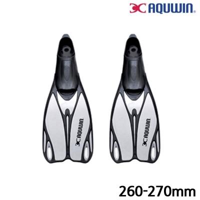 아쿠윈 수영 오리발 파워킥 롱핀 (42.43) (260-270mm) (Silver) (ASF04)