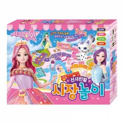 두드림 시크릿 쥬쥬 별의 여신 선샤인빌 시장놀이