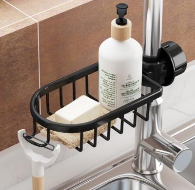 쿨앳홈 수전걸이 다용도 바스켓 욕실 주방용품 선반
