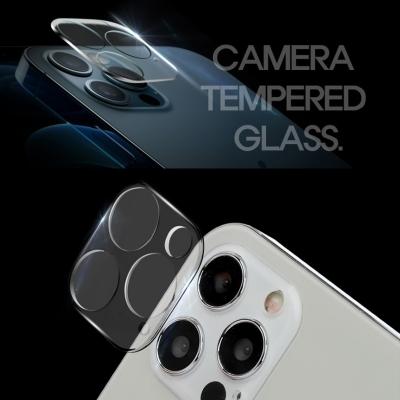 갤럭시S20 FE(G781) 아이유보 카메라 렌즈보호강화유리필름(클리어)